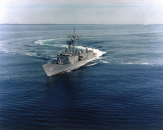 Samuel B. Roberts (FFG-58) decommissions May 22nd after nearly 30 years of service, during which the frigate survived a mine strike.  Read the exciting ship history in the Dictionary of American Naval Fighting Ships.
