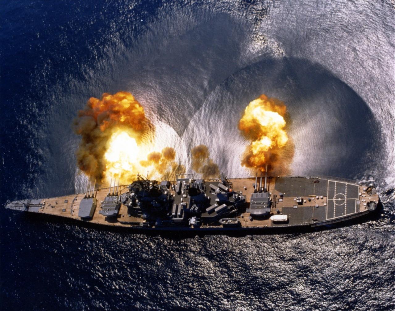 Photo #: DN-ST-85-05379 USS Iowa (BB-61)
