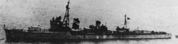 <p>Imperial Japanese Navy destroyer <i>Shigure, </i>circa July 1939. Ship's name appears in <i>katakana </i>characters along sides amidships.</p>