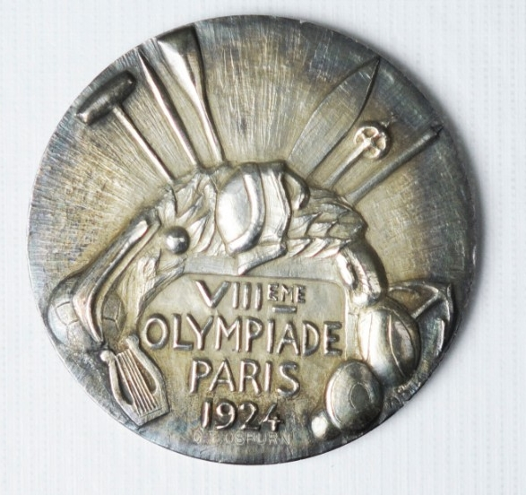 Reverse view of Silver Medal from the 1924 Paris Summer Olympics