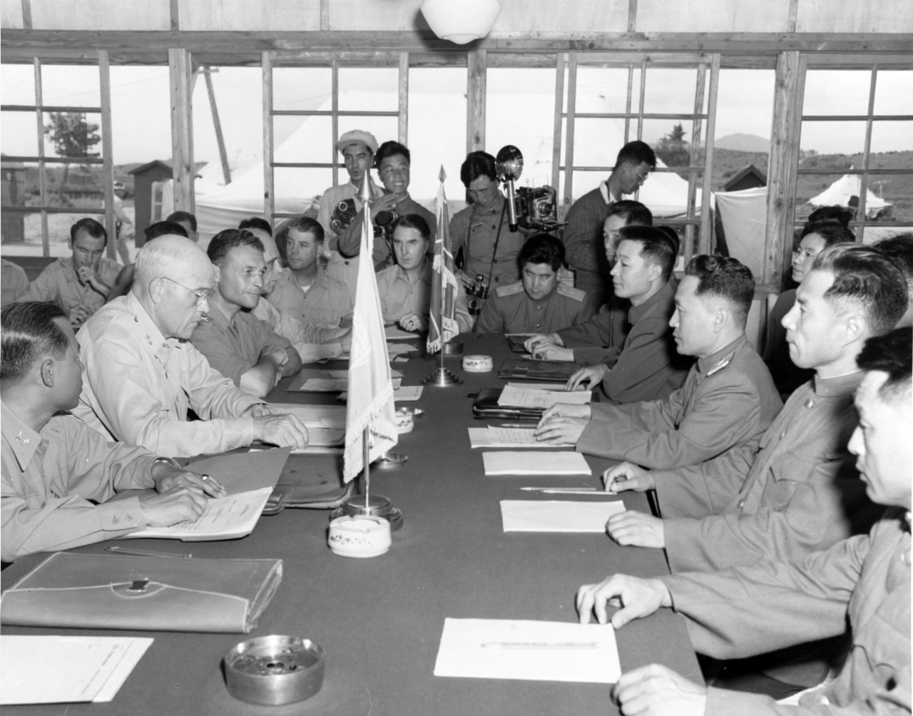 Photo #: SC 426684  Korean Military Armistice Commission