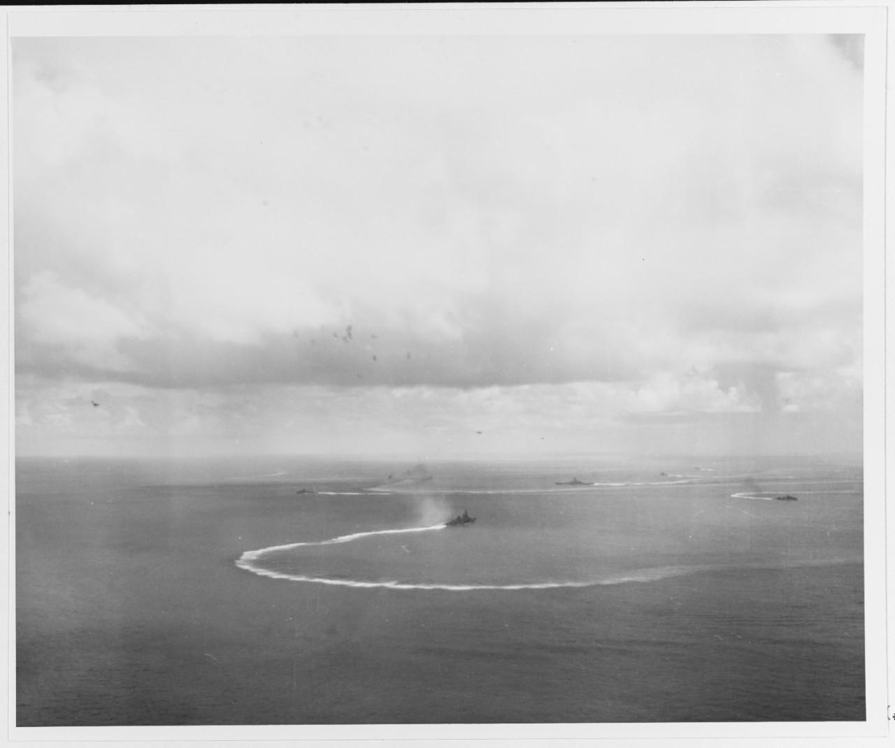 Battle of the Santa Cruz Islands