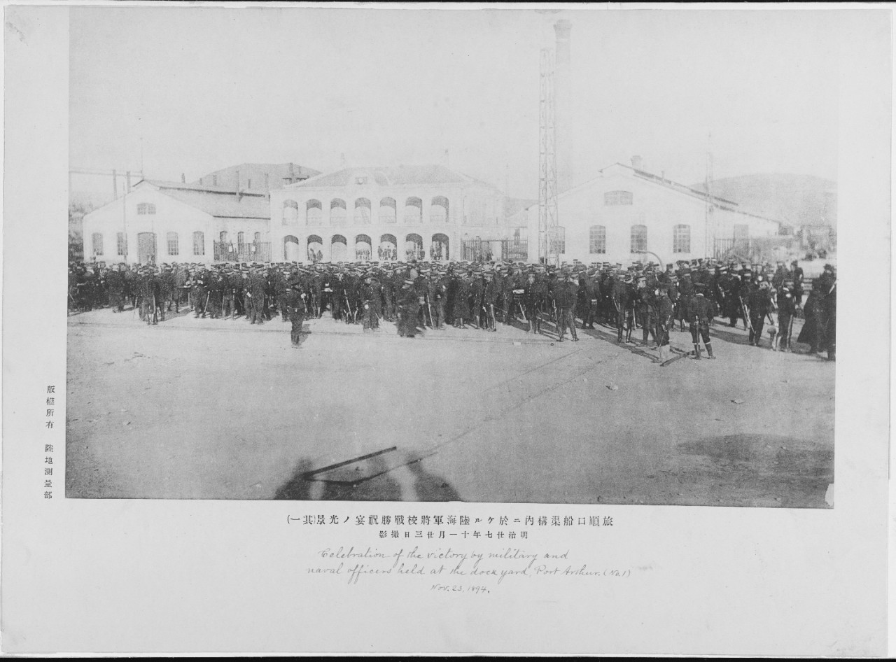 Sino-Japanese War. Celebration of the victory by Military and Naval Officers, November 23, 1894