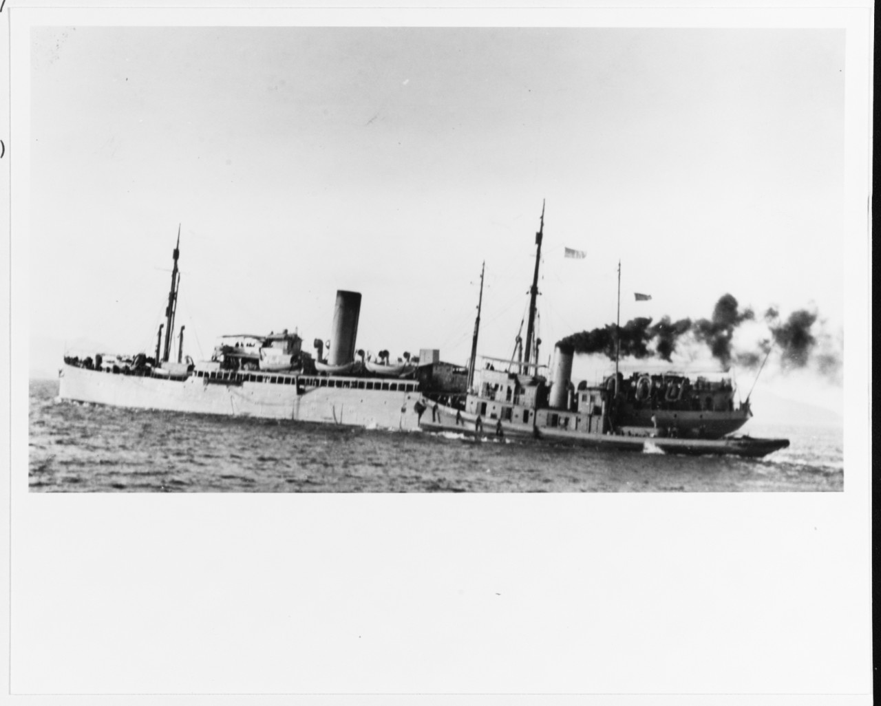 Photo #: NH 45128  USS Newport News USS Undaunted