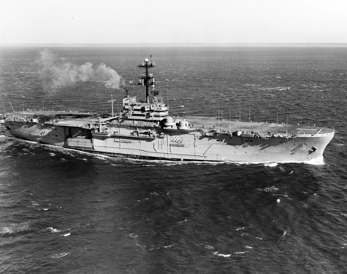 USS NEW ORLEANS (LPH-11)