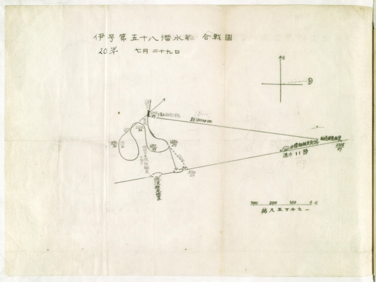 Hashimoto's Sketch of I-58 Attack on Indianapolis