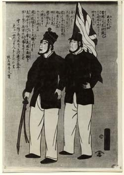 Contemporary Japanese print depicting two of the U.S. Marines with Commodore Perry's command