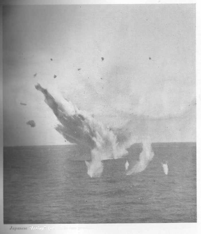 "Japanese ""Irving"" (shown in two preceding pictures) exploding short of the photographer."