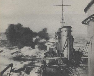 USS Salt Lake City during a bombardment