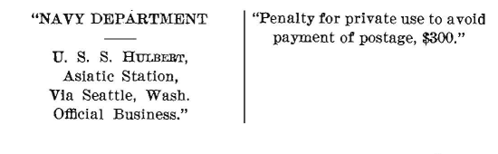 Penalty privilege form, text below image.