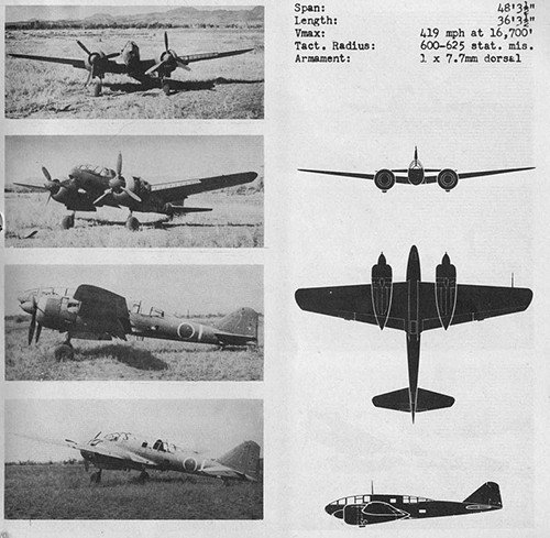Four images and three silhouettes of DINAH 3 Army Reconnaissance Plane with dimensions.