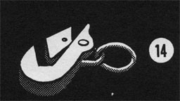 Drawing of a plate hook.