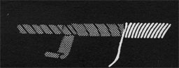 Drawing of a piece of rope with seizing.