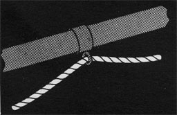 Drawing of a rope with some slack.